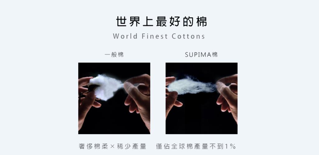 3GUN |男性時尚內衣褲MIT品牌-QUEEN-極棉女織帶平口褲
