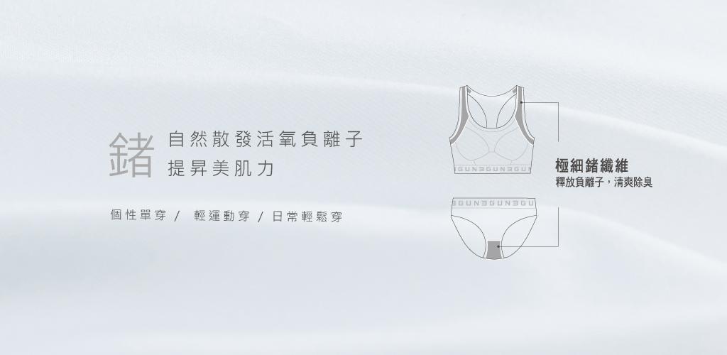 3GUN |男性時尚內衣褲MIT品牌-QUEEN-吸排女運動型Bra