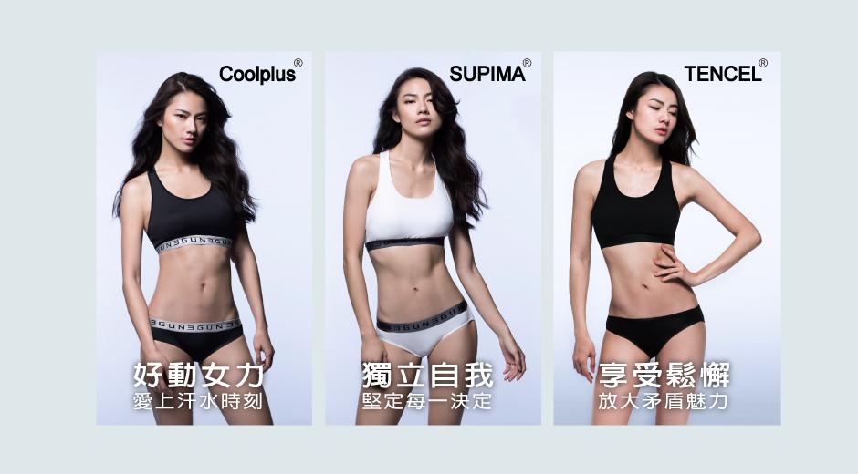 3GUN |男性時尚內衣褲MIT品牌-QUEEN-吸排女短挖背Bra