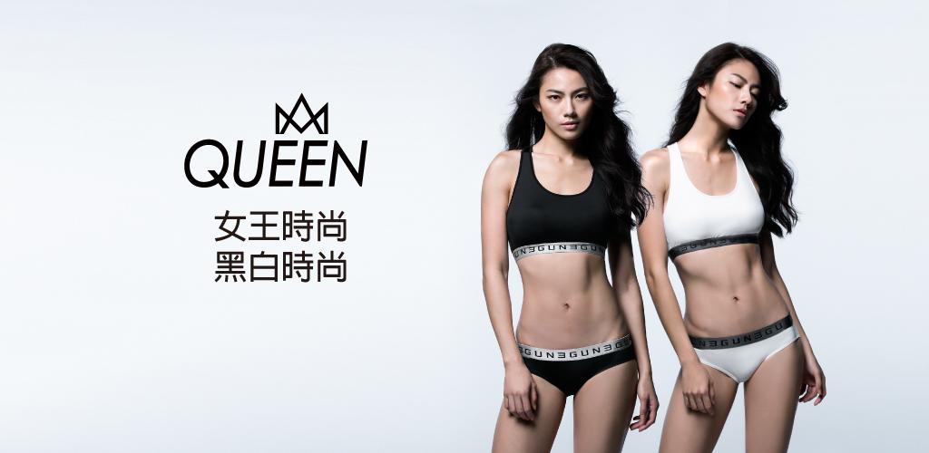 3GUN |男性時尚內衣褲MIT品牌-QUEEN-極棉女運動型Bra