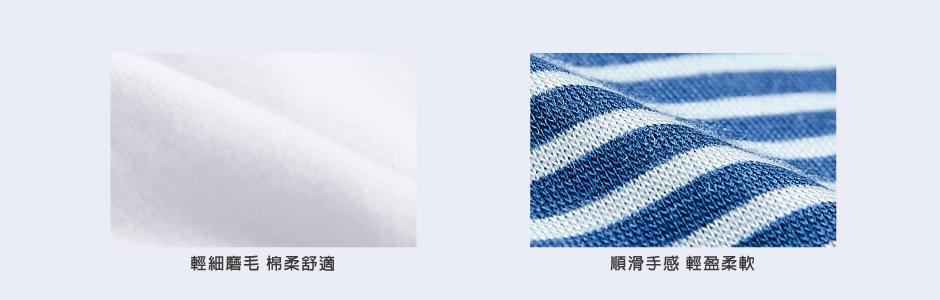 3GUN |男性時尚內衣褲MIT品牌-FREEWEAR-女短褲