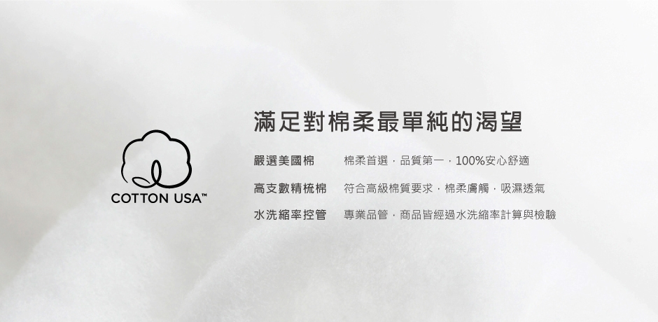 3GUN  男性時尚內衣褲MIT品牌-金絲棉系列-夏女背心