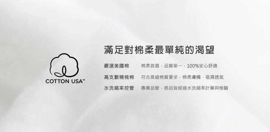 3GUN |男性時尚內衣褲MIT品牌-金絲棉系列-男圓領短袖衫