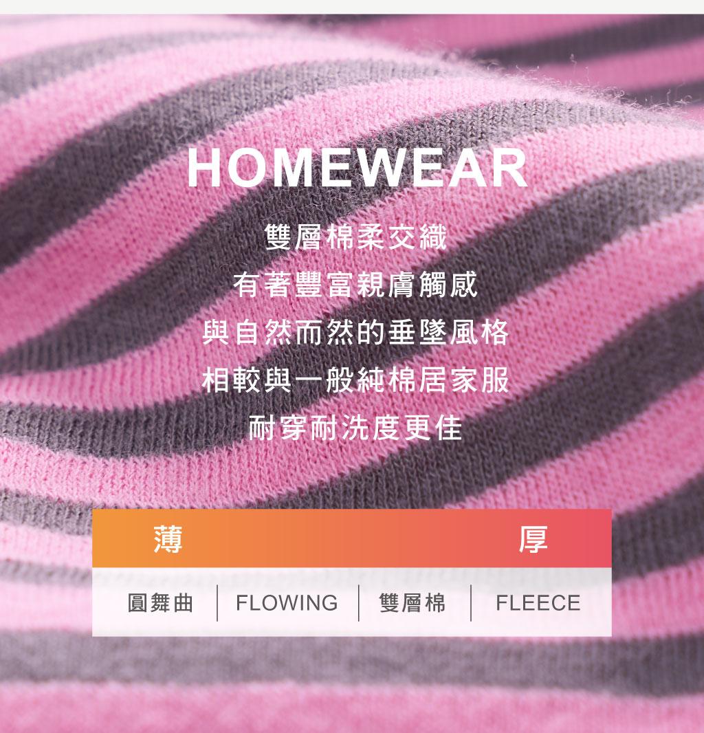 女圓領長袖衫-自由空間-雙層棉-宜而爽 YOURSUN|都會機能舒適生活服飾