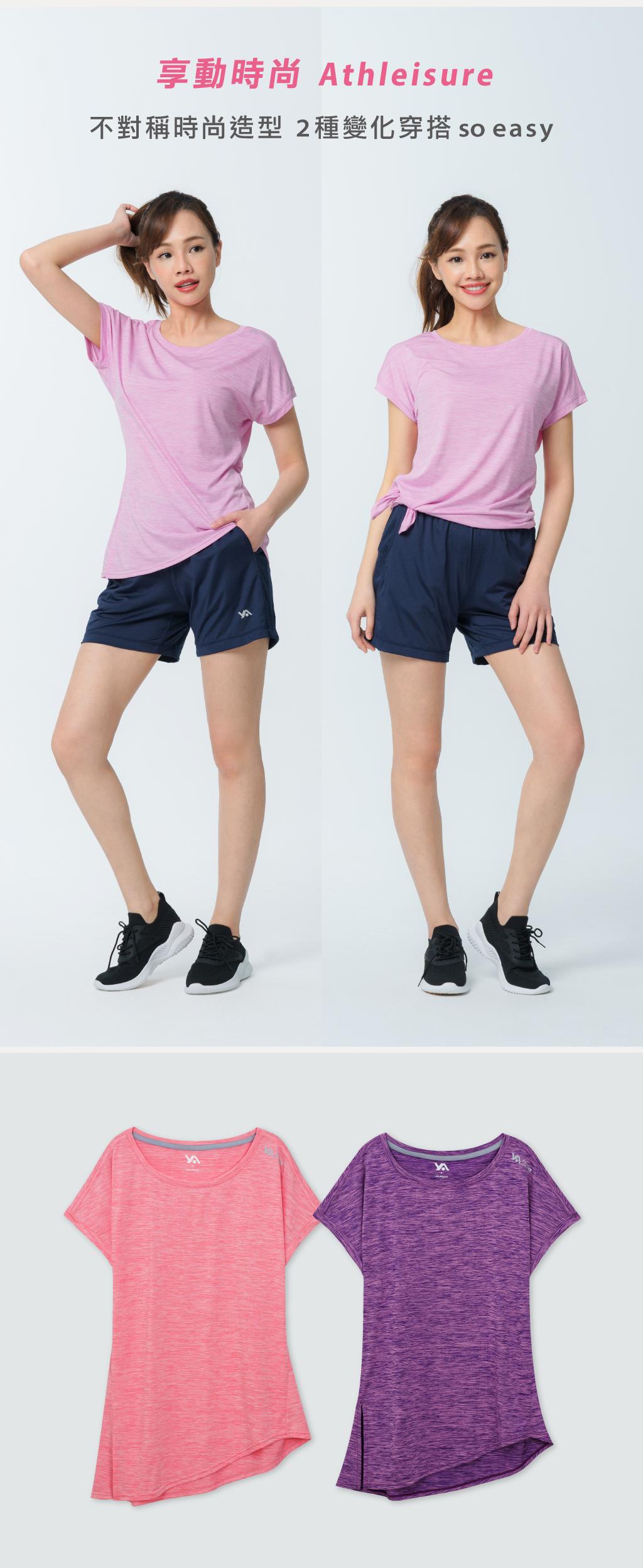 舞龍紋女造型下襬連袖衫-YA系列-享動時尚-宜而爽 YOURSUN|都會機能舒適生活服飾