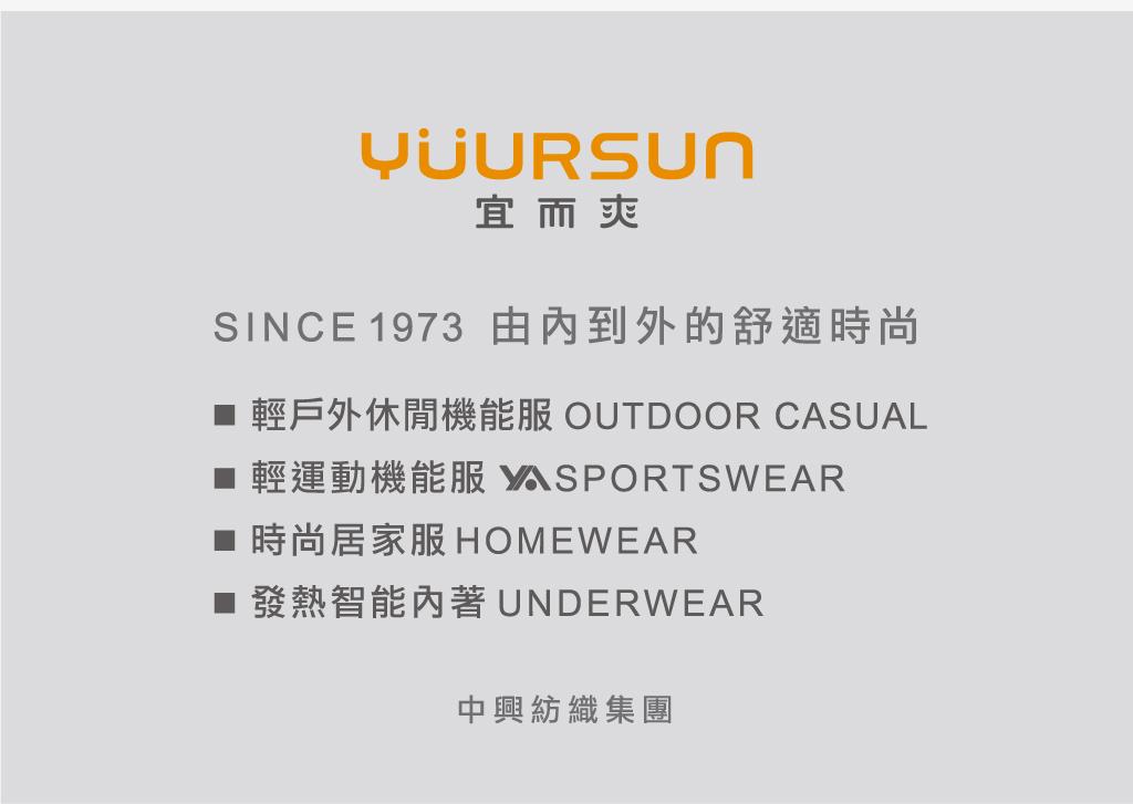 3GUN |男性時尚內衣褲MIT品牌-COOLPLUS旅行-男吸排中腰三角褲