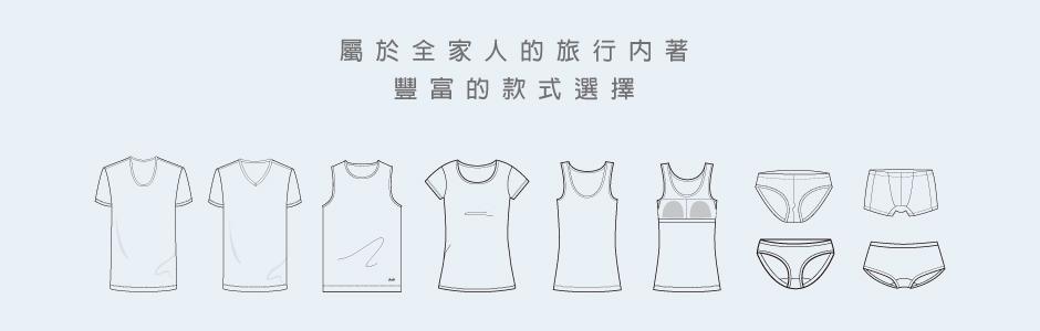 3GUN |男性時尚內衣褲MIT品牌-COOLPLUS旅行-童吸排圓領短袖