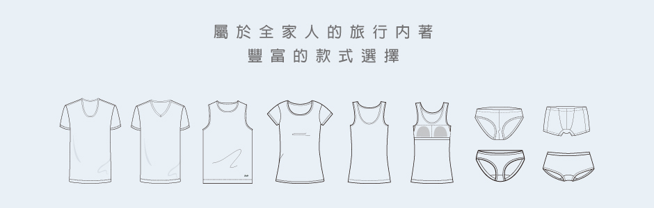 3GUN |男性時尚內衣褲MIT品牌-COOLPLUS旅行-中性童窄肩背心